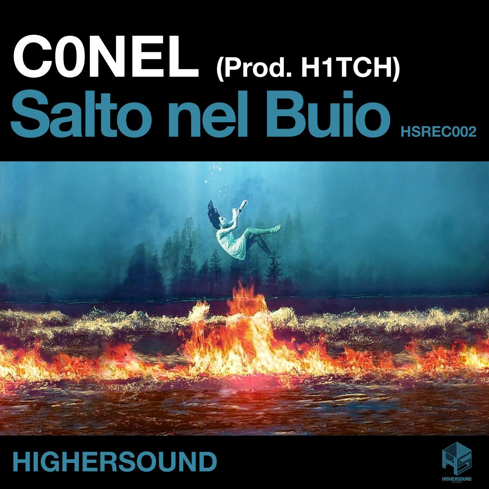 HigherSound1